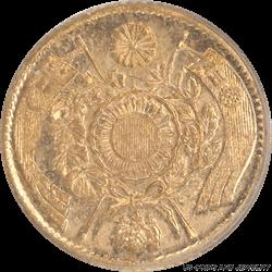 1871 (M4) 1 Yen Japan Toward PCGS  MS 63