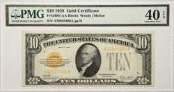 $10 1928 Gold Certificate  EF40 EPQ  A76925306A