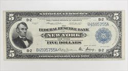 1918 $5 Federal Reserve Bank of New York,  Circulated Extra Fine