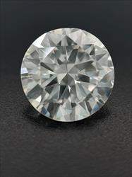 GIA Certified 1.99 Round Brilliant Diamond I Si1