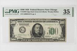1928 $500 Federal Reserve Note FR#2200-G, SN G00004447A PMG CVF 35