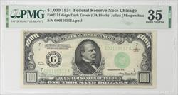 1934 $1000 Federal Reserve Note  PMG 35 Choice Very Fine  Fr. 2211-G SN G00110512A