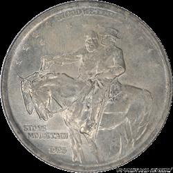 1925 Stone Mountain Half Dollar Commemorative PCGS MS62 Old Rattler Holder