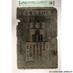 1368-99 1 KUAN CHINA/EMPIRE MING DYNASTY SMT-36-20 PMG Choice Fine 15