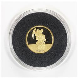 Disney Rarities Mint 1/4 Troy OZ 999 Gold SNEEZY from Snow Whites 50th Anniversary Series