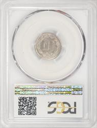 1867 3 Cent Nickel PCGS
