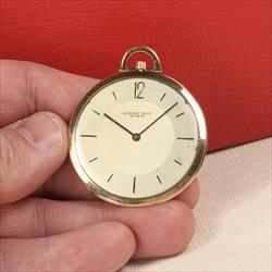 Vintage Audemars Piguet 18k watch pendant