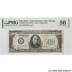 1934A $500 Federal Reserve Note, Fr-2202-G, Chicago, PMG  50 About Uncirculated