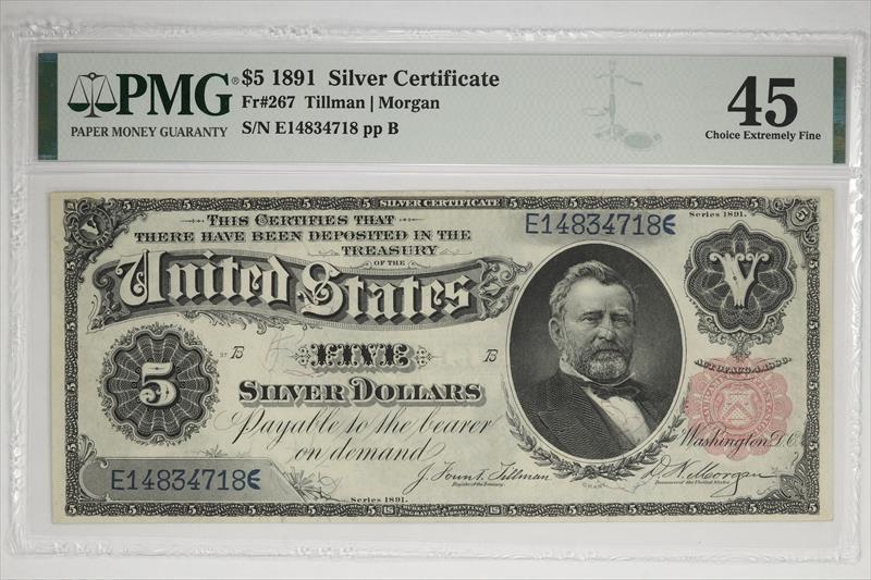 1891 $5 Silver Certificate Fr. 267, SN E14834718