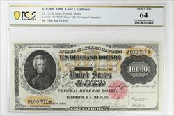 1900 $10000 GOLD CERTIFICATE FR#1225H SN M109357 PCGS CU 64