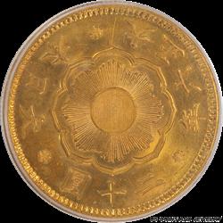 1917 (T6) 20 Yen  Japan PCGS MS 62 - Nice Luster