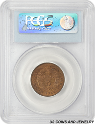 1865 Two Cent Piece PCGS MS-65 RB