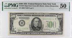 1934 $500 Federal Reserve Note, S/N B00171007A  PMG AU 50, Fr. 2201-G