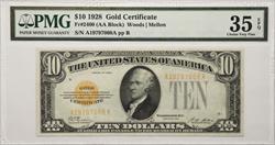 $10 1928 Gold Certificate  PMG CVF35 EPQ A19797008