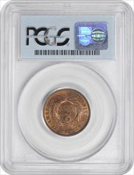 1866 Two Cent Piece PCGS and CAC