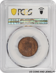 1864  Large Motto Two Cent PCGS and CAC