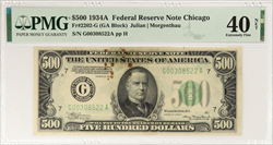 1934A $500 Federal Reserve Note Chicago PMG