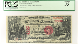 1875 $5 TGCNB CARROLLTON IL National Currency PCGS VF35 FR#404 Bank Charter #2390