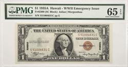 $1 1935A HAWAII PMG 65 EPQ EMERGENCY ISSUE SN S51004631C FR#2300
