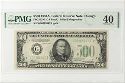 1934-A $500 Federal Reserve Note, Fr. 2202-G SN G00369347A PMG EF 40 - Ink