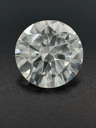 GIA Certified 1.99 Round Brilliant Diamond I Si1 I SI1