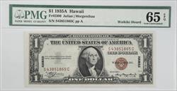 1935A $1 WW II Emergency Issue Silver Certificate PMG GU65 EPQ
