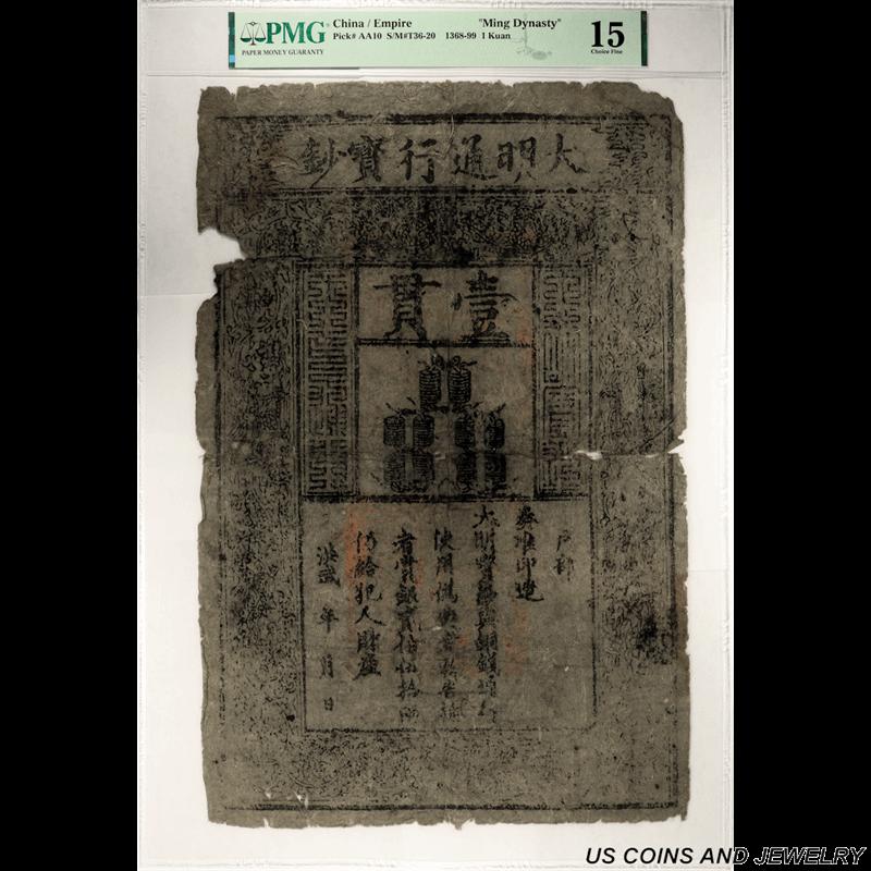 1368-99 1 KUAN CHINA/EMPIRE MING DYNASTY SMT-36-20