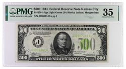 1934 $500 Federal Reserve Note, J00007341A