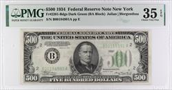 1934 $500 Federal Reserve Note, B00184991A PMG CVF 35 EPQ - Fr. 2201-B